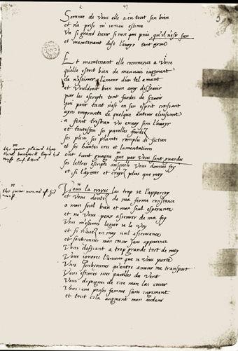 Страница рукописи «Сонетов из ларца»